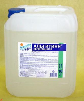 Альгитинн (непенящейся) 10 кг